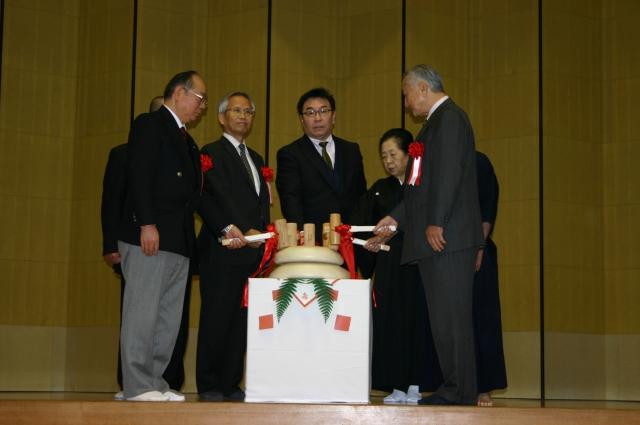 2016武道始め (1)